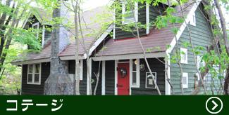 bnr_cottage