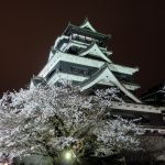 熊本に平穏が一日も早く訪れますように・・・