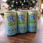 ☆Qoo(クー)新商品プレゼントキャンペーン☆