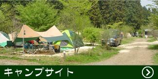 bnr_campsite